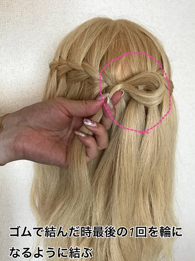 001waterfall-hair-ribon