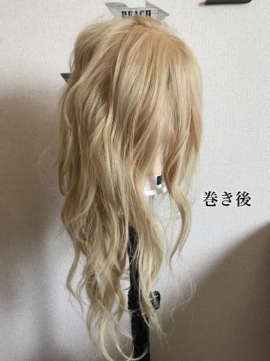 001wethair-longmaki