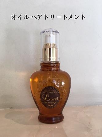 001wethair-tsukaumono