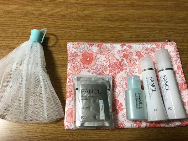 ファンケルホワイトニング化粧液・乳液 口コミ 美白効果は?