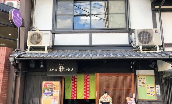 002_miyabiyuki