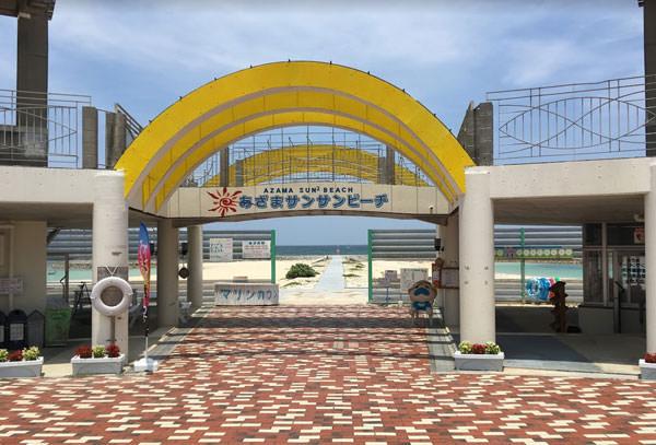 沖縄「あざまサンサンビーチ」ハートの鐘やシュノーケルなどをレポート