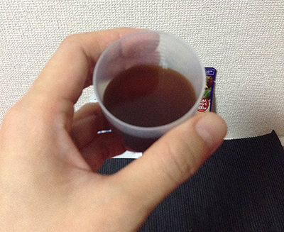 ベジーデル酵素液、飲んでみました