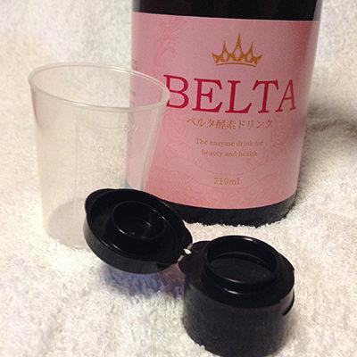 ベルタ酵素専用キャップ