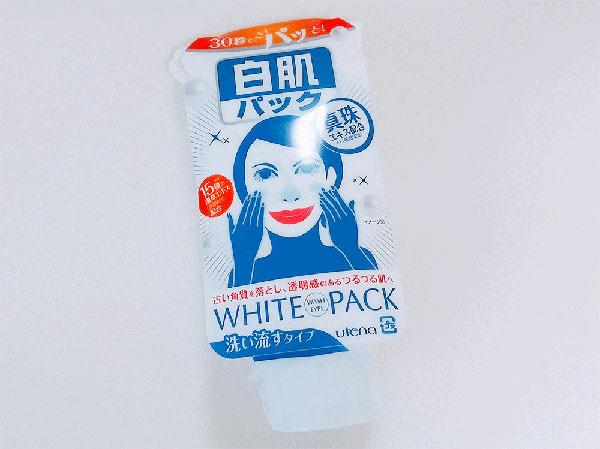 ウテナ 白肌すっきりパック(洗い流すタイプ)