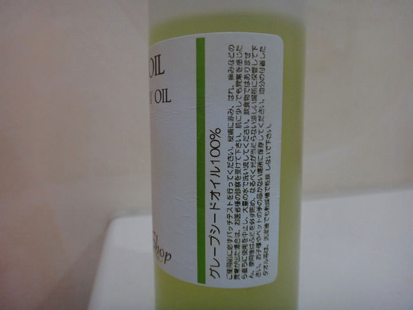 002grape-oil