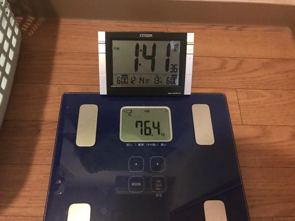 ファスティングダイエット開始時の体重