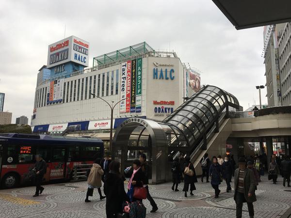 ヒルトン東京「マーブルラウンジ」へのアクセス