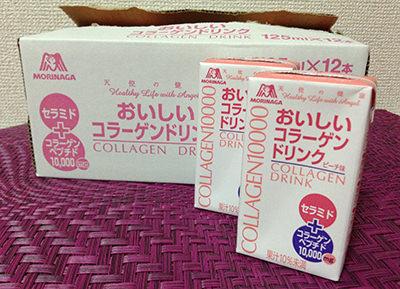 森永製菓おいしいコラーゲンドリンク