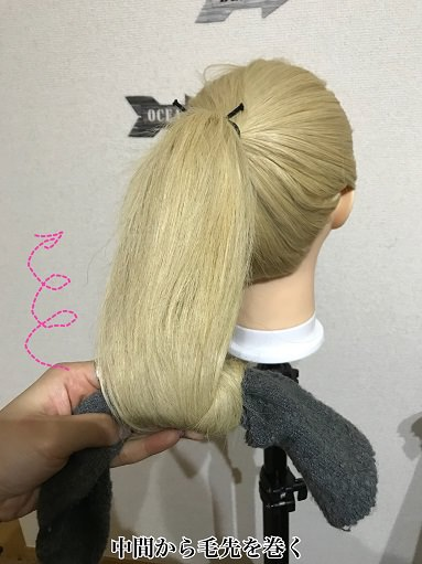 002itamanai-sockcurl