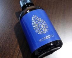002komeabura