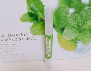 002kuchibirubiyoeki