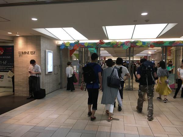 ▼新宿東口、中央東口改札出口からの行き方