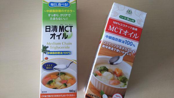 MCTオイルの効果は?ダイエットに最適?使い方も解説