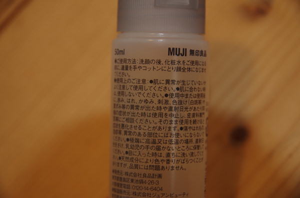 002mujirushidonyueki
