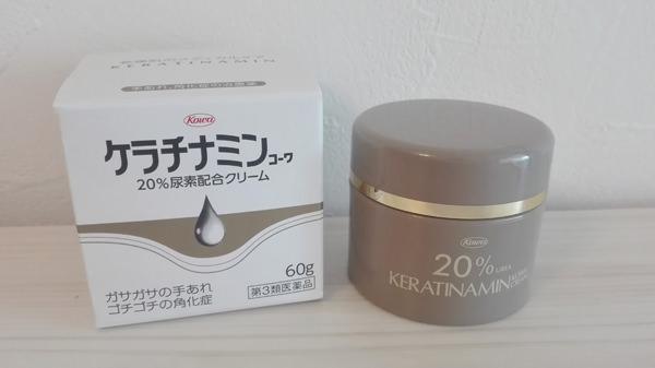 コーワ「ケラチナミンコーワ20%尿素配合クリーム」