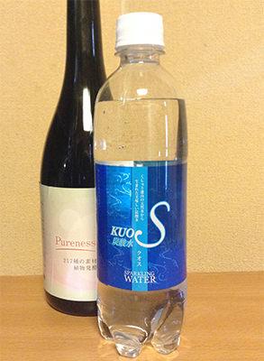ピュアネス酵素プレゼントの炭酸水