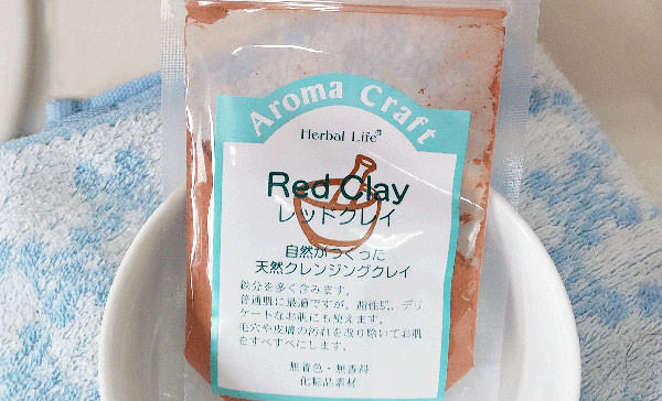 002redclay