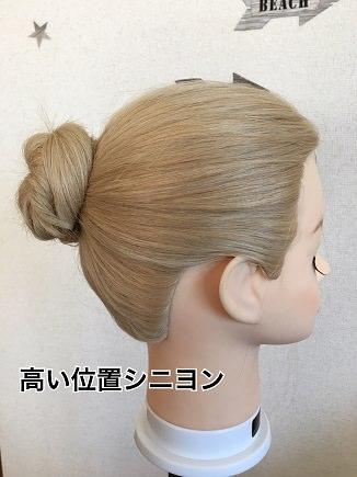002shiniyonichi