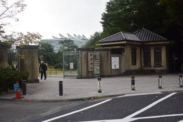 新宿御苑の大木戸門