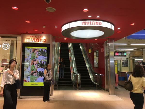 新宿ミロードへの行き方(南口改札から)