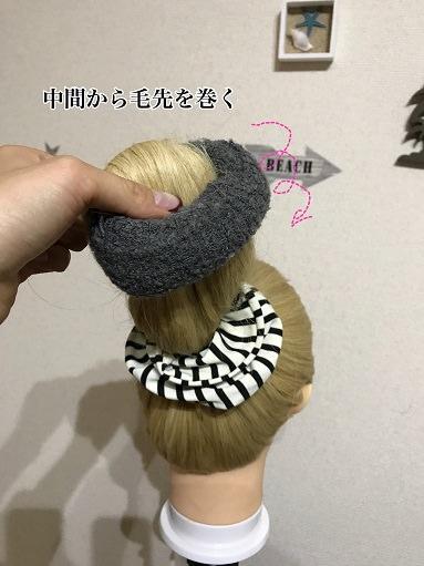 002shushu-sockcurl