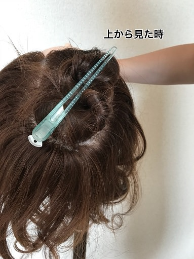002waterfall-hair-kantan