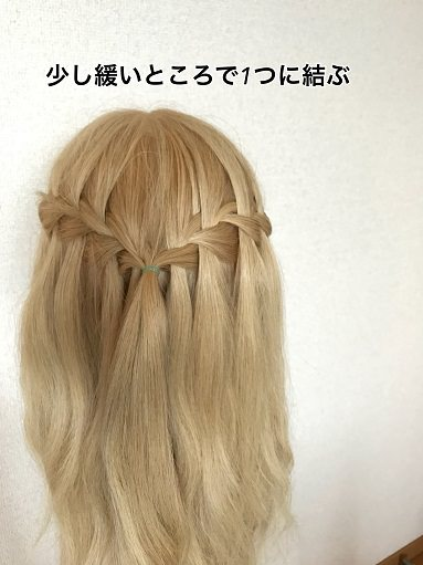 002waterfall-hair-kururi