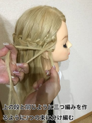 002waterfall-hair-nidanami