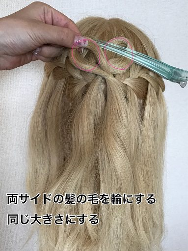 002waterfall-hair-ribon