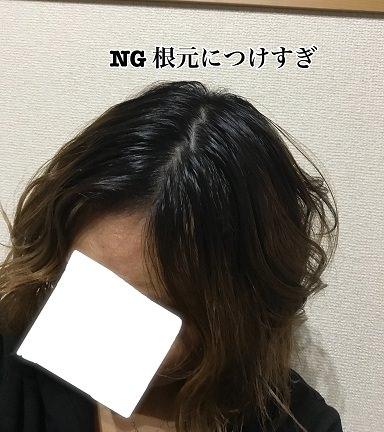 002wethair-fuketsu