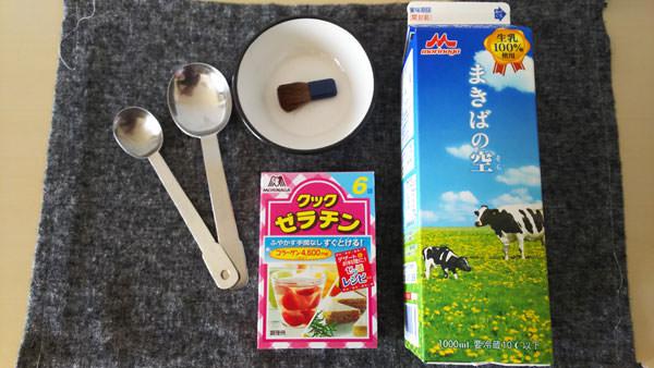 牛乳ゼラチンパックの材料