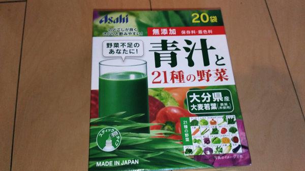 アサヒ 青汁と21種の野菜