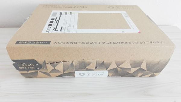メビウス シミウスパーフェクトBBクリームの箱