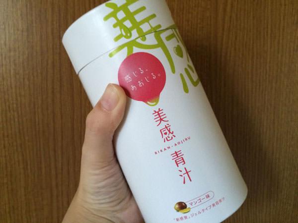 美感青汁は円柱型のボックス