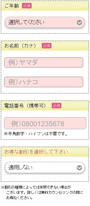 003c3yoyaku