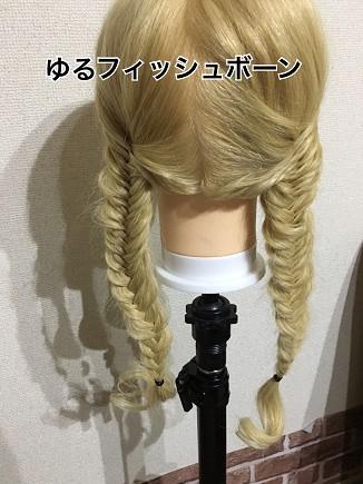 003fichyurufuwa