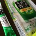 003honshiboriaojiru
