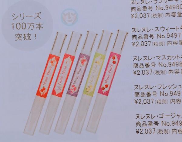 003kuchibirubiyoeki