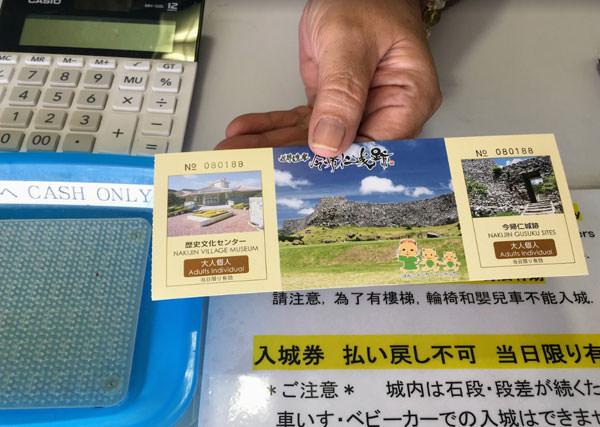 今帰仁城跡へはチケットを買って入る