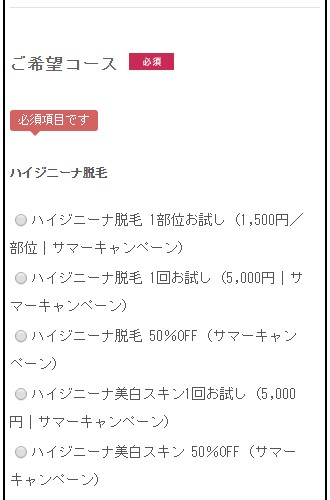003pulito-moshikomi