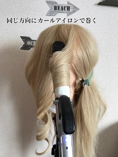 003qa2-sockcurl