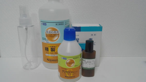 レチノールの効果を原液・クリーム・美容液で試した結果