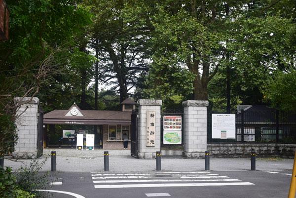 新宿御苑の千駄ヶ谷門
