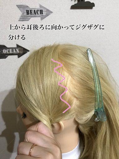003ushirogeamikomi