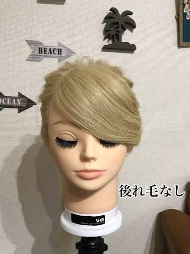 003ushirogenashi