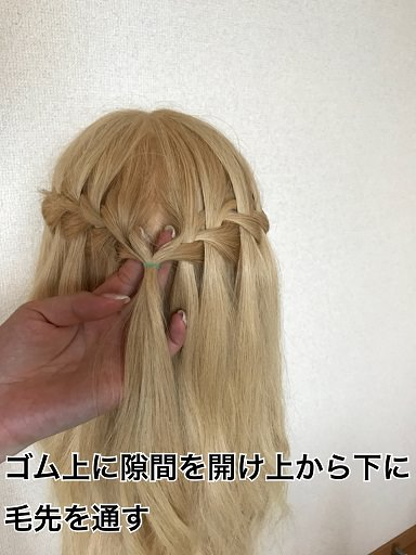 003waterfall-hair-kururi