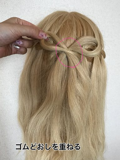 003waterfall-hair-ribon
