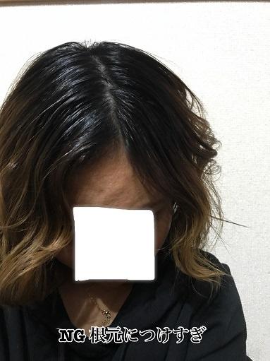 003wethair-fuketsu