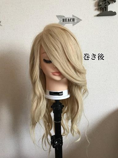 003wethair-longmaki